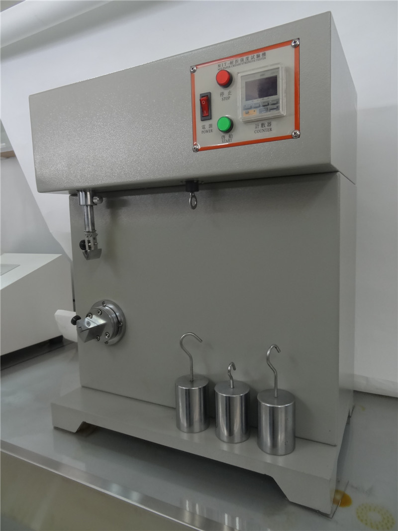 MIT Bend Folding Resistance Strength Tester